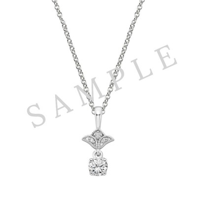 4 Triangular Prong Diamond Pendant in 18K White Gold gallery cover image